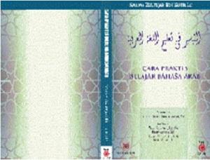 Book-At Taysiir fi Ta'liim Al-Lughah Al-Arabiyah- Cara Praktis Belajar Bahasa Arab