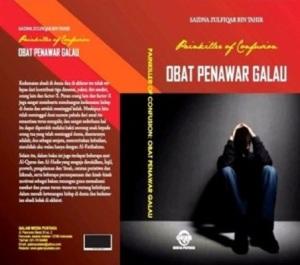 OBAT PENAWAR GALAU-PAINKILLER OF CONFUSION